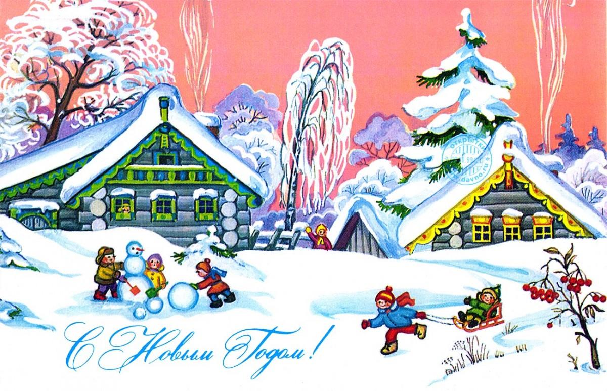 картинка с новым годом в советском стиле бесплатно широкоформатные